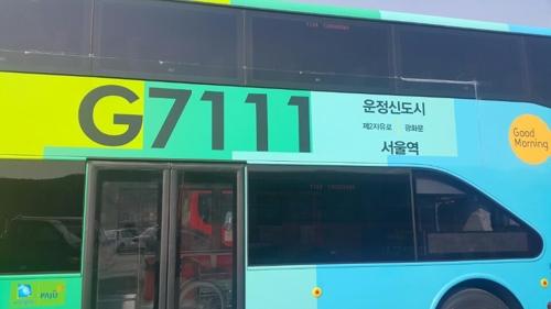 파주시, 운정∼서울역 노선에 28일부터 2층버스 투입
