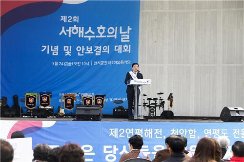 [경기소식] 수원서 '서해 수호의 날' 기념 행사