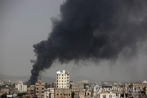 예멘 내전 2년…국제사회 외면 속 최악의 인도주의 위기