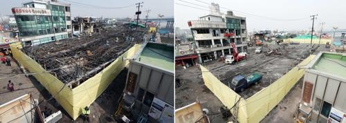 소래포구 화재 폐기물 모두 철거…영업 재개는 '미지수'