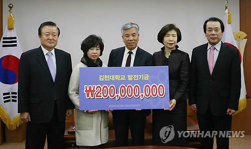 이상춘 에스씨엘 대표 고향 대학발전기금 2억 기탁