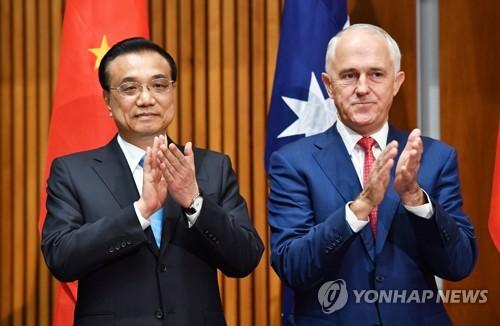중국, 호주산 쇠고기 수입 제한 철폐