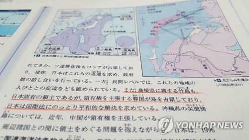 """中 """"日, 난징대학살 왜곡 교과검정했다…무책임하고 나쁜 행위"""""""