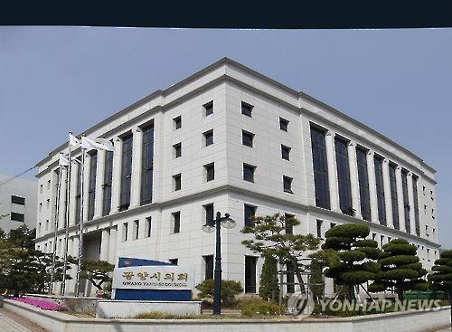 최고 연 48% 불법 고리 사채 광양시의원 '제명'