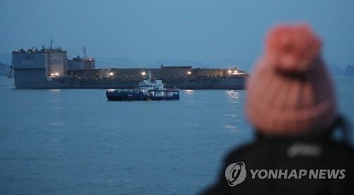 """中 """"한·중 힘모아 '1073일의 염원' 세월호 인양"""""""