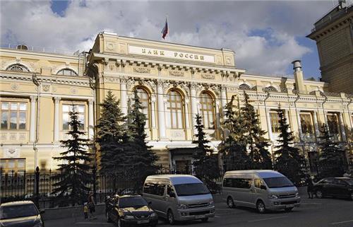러시아, 기준금리 연 9.75%로 0.25%P 인하