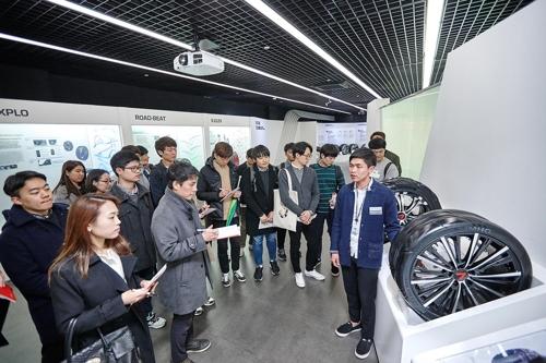 금호타이어, 이공계 대학생 연구소 초청 채용설명회