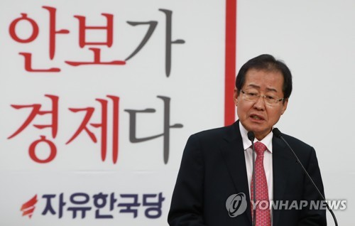 """홍준표 """"해병특전사 설치해 4군체제로 개편""""…국방공약 발표"""