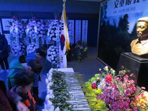 안중근의사 추모식 中다롄서 민간행사로 거행…사드여파탓