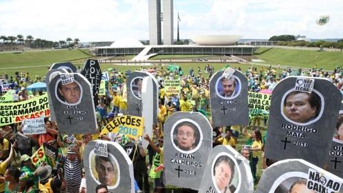 브라질 전국서 반부패 시위…부패수사 확대·특권폐지 촉구