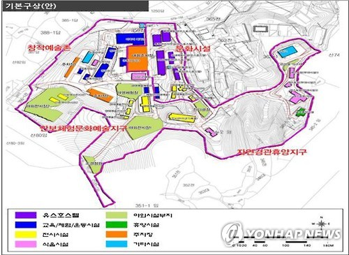 반환 미군기지 '캠프 그리브스' 역사공원 조성사업 '탄력'
