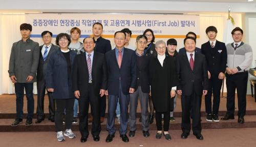 장애인 취업할 업체서 직업훈련…'퍼스트잡' 전국 5곳 운영