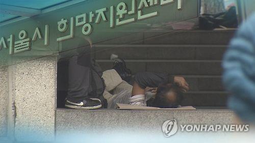 서울 노숙인 절반 이상 근로능력 OK…일자리 지원한다