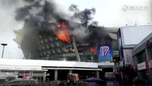 中 첫 축구전용구장 훙커우스타디움서 대형 화재…인명피해 없어