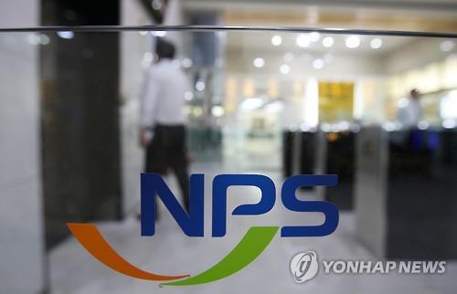 """""""노후대비는 국민연금으로""""…50∼60대 반납·추납신청 쇄도"""