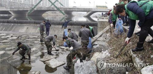 [카메라뉴스] 1야전군 '환경정화도 국토수호의 일환'