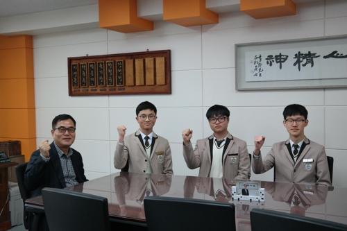 [울산소식] 마이스터고 3명, 동서발전 정규직 전환형 인턴 합격