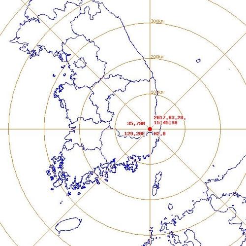 경주서 규모 2.0 지진 발생…598번째 여진