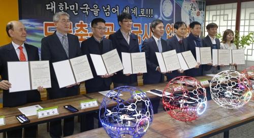 탄소·정보기술로 탄생한 '드론축구공' 200여개 매장서 판매