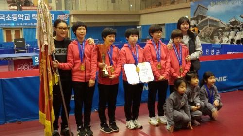 [울산소식] 일산초등학교, 전국탁구대회 여자단체 우승
