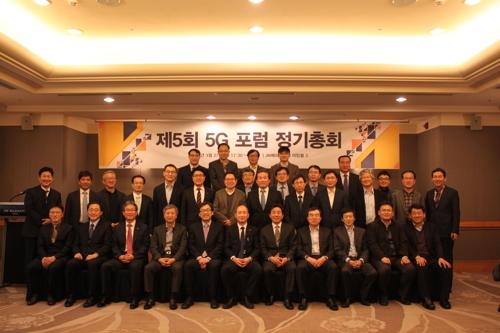 """KT, '5G 포럼' 의장사 선정…""""산학 협력 강화"""""""
