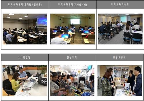 서울시, 외국인 무역 전문가 750명 육성한다