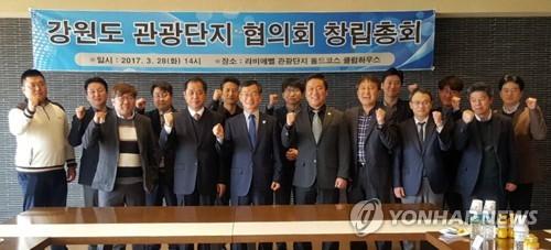'한한령 극복하자'…강원도 '관광단지..