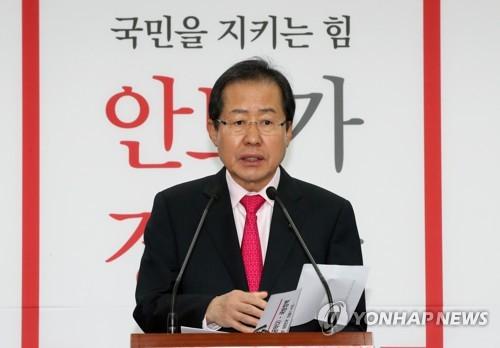 """홍준표 """"문재인, '세월호' 유병언 회사 파산관재인 맡았다""""(종합)"""