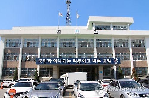 검찰 '야구장 조성 비리' 성무용 전 천안시장 영장 청구