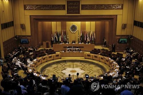 아랍연맹 요르단서 정상회의…시리아사태·이-팔 분쟁 논의