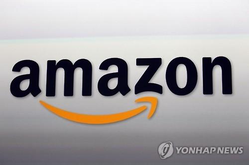 아마존, 중동 최대 온라인몰 수크닷컴 인수 합의