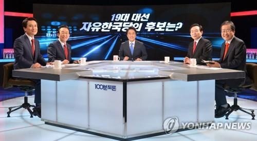 """한국당 주자들 文 때리기…""""서민 피 빨아먹고 세월호 유발"""""""