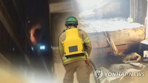 대전 주택화재로 거동 불편 70대 노인 숨져