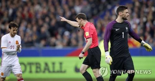 '2차례 결정적 비디오 판독' 스페인, 프랑스에 2-0 승리