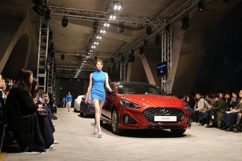 자동차+패션…'쏘나타 뉴 라이즈 룩' 선보여