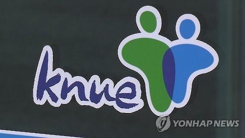 교원대 교수·학생, 국정화 실무책임자 발령 철회 서명운동