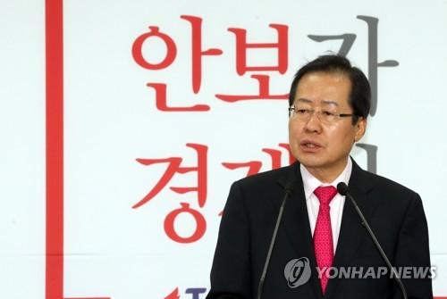 """홍준표 """"박근혜, 당헌·당규대로 처분…핵심친박 이미 탄핵당해"""""""
