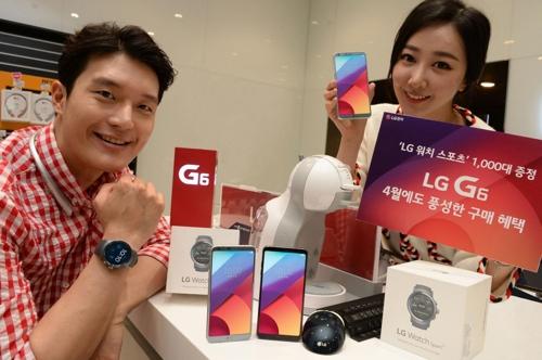 """LG전자 """"G6 사고 LG 워치 받으세요""""…프로모션 강화"""