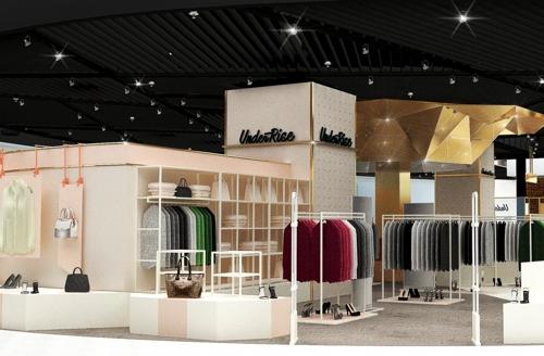 현대백화점, '패션 전문점' 사업 나선다