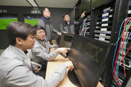 KT, UHD TV 기술센터 설립…방송 품질 검증