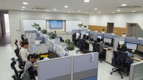 [세종소식] 민원콜센터 지방세 신속 상담