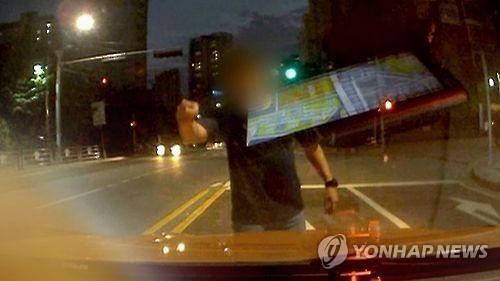 """""""말 함부로 하며 잠 깨워?""""…택시기사 폭행한 40대 벌금형"""