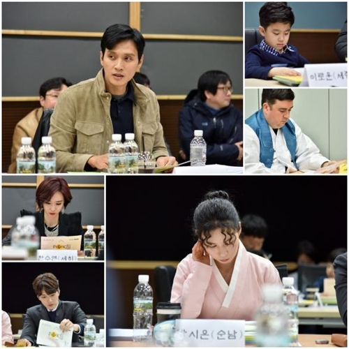 박시은-구본승 주연 MBC 아침극 '훈장 오순남' 내달 방송