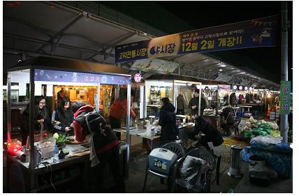 서울 고덕시장에 매주 금·토요일 청년 야시장 문 연다