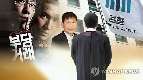 '재판부 청탁' 정운호 뒷돈 받은 의사 2심도 실형