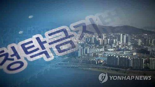 군부대 보안담당에게 상품권 제공 '과태료 20만원' 처분