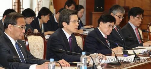 """黃권한대행 """"장년층 고용서비스 확대…노후소득 보장 지원"""""""