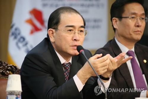 """태영호 """"트럼프, 北과 외교적 협상할 것으로 생각""""(종합)"""