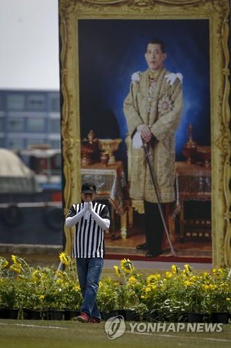 태국 국왕, 내일 새 헌법 반포…총선 일정 여전히 불투명