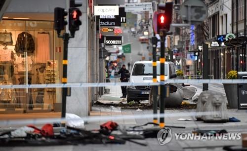 '스웨덴 테러'  용의자 39세 우즈벡 출신…폭탄 의심 장치 나와(종합)